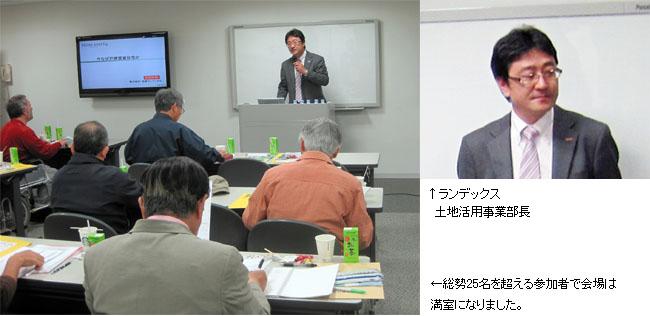 20110416yokohama