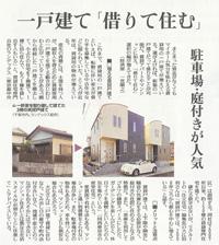 yomiuri_090701
