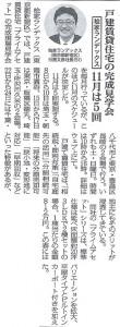 20131021_zenchin_1100