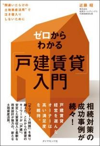 book2016